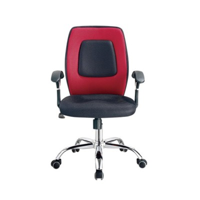 fabric computer chair