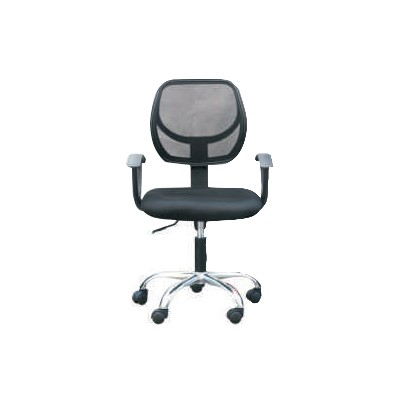 Midback Mesh Office Chair With Armrest