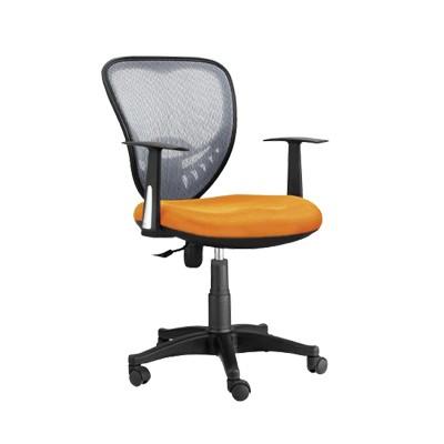 mesh chair office